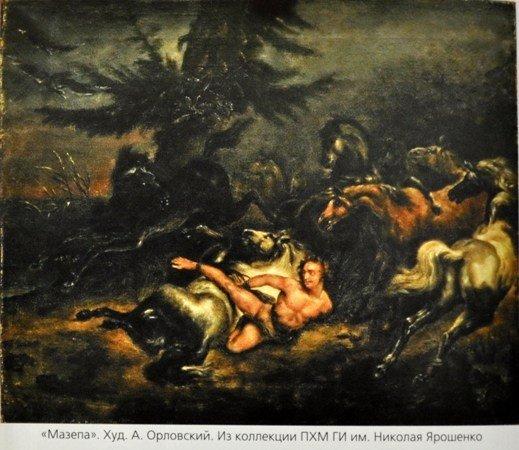 В Симферополе презентовали книгу, критикующую личность Ивана Мазепы (фото), фото-3