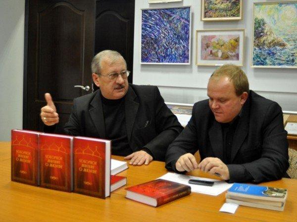 В Симферополе презентовали книгу, критикующую личность Ивана Мазепы (фото), фото-4