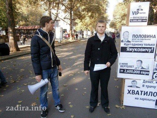 В Николаеве прошла акция «Украина без Януковича» (ФОТО), фото-1