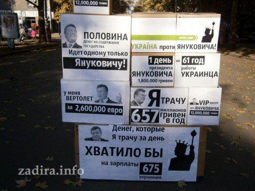 В Николаеве прошла акция «Украина без Януковича» (ФОТО), фото-2
