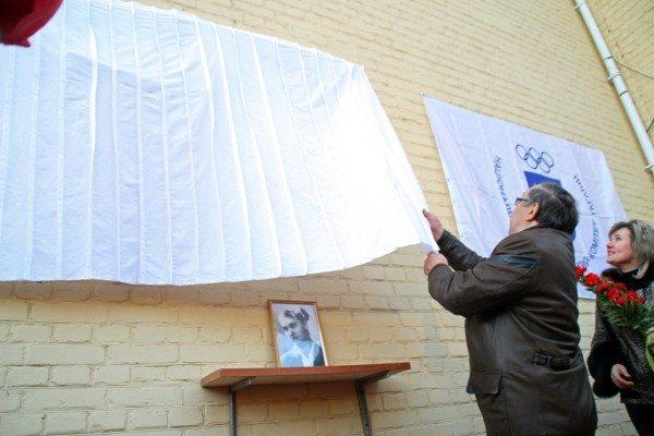 В Донецке Лилия Подкопаева открыла мемориальную доску, посвященную пятикратной олимпийской чемпионке  Полине Астаховой (фото), фото-4