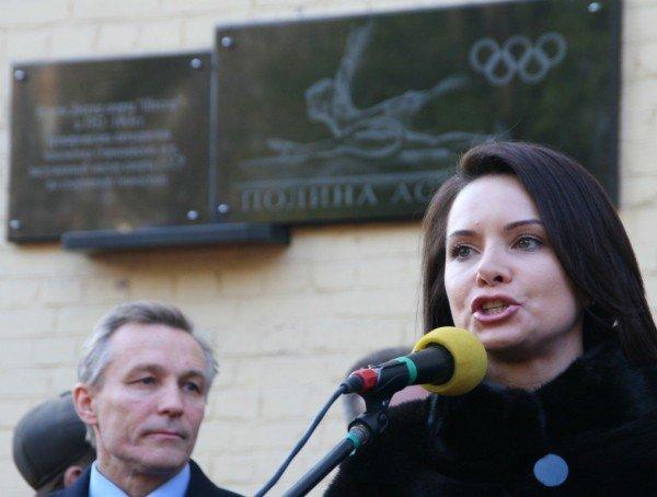 В Донецке Лилия Подкопаева открыла мемориальную доску, посвященную пятикратной олимпийской чемпионке  Полине Астаховой (фото), фото-10