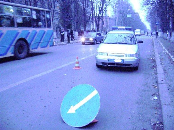 В Артемовске студента-первокурсника сбили на пешеходном переходе, фото-3