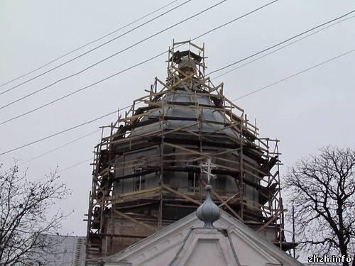 В Житомире на Свято-Успенский храм скоро установят позолоченные кресты (ФОТО), фото-3