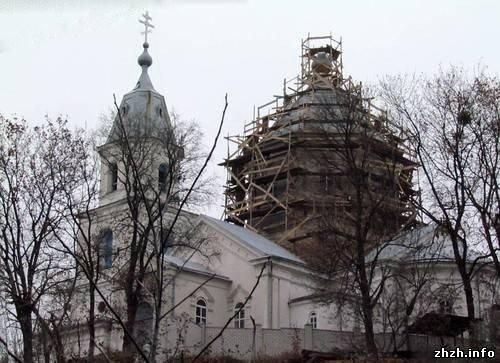 В Житомире на Свято-Успенский храм скоро установят позолоченные кресты (ФОТО), фото-4