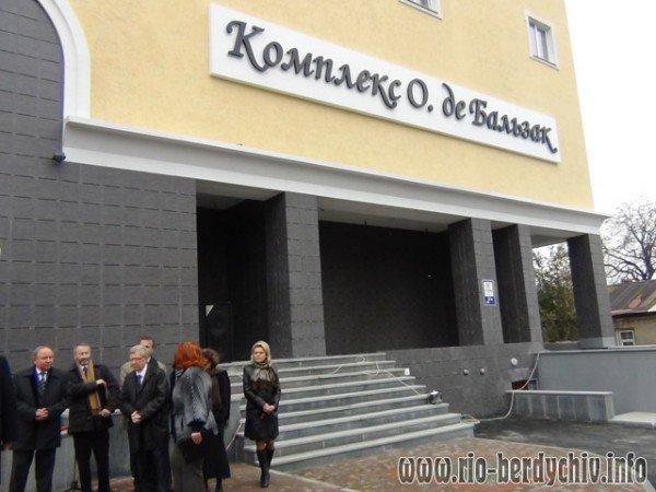 Памятник Оноре де Бальзаку відкрито у Бердичеві. Фото, фото-1