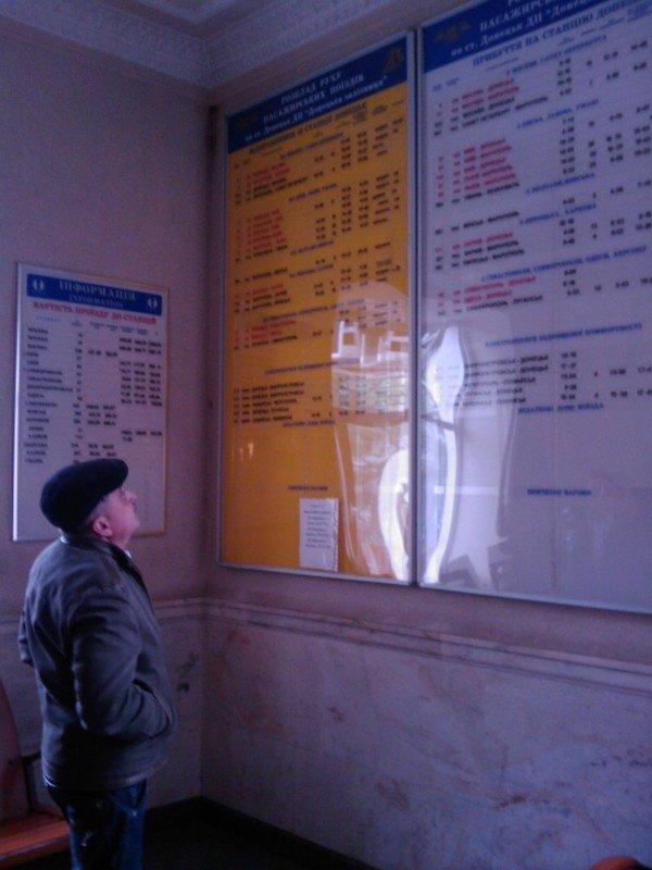Новые правила покупки билетов на ДЖД окончательно превратили нижнюю полку в вагоне - в полку-мечту (фото), фото-1