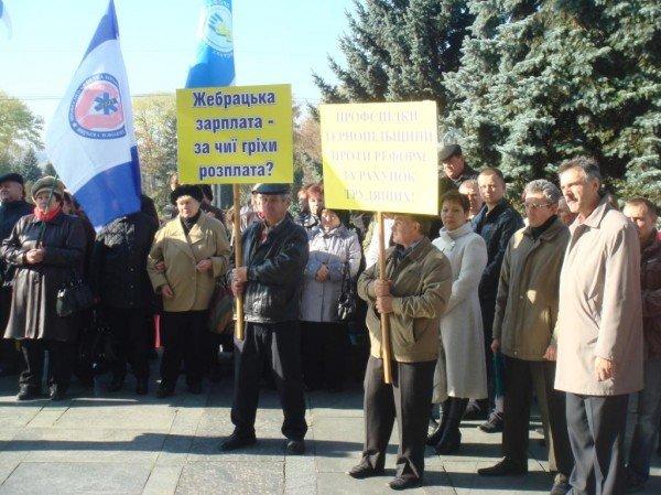 Люди, яким «увірвався терпець», пікетували Тернопільську ОДА (фото), фото-3