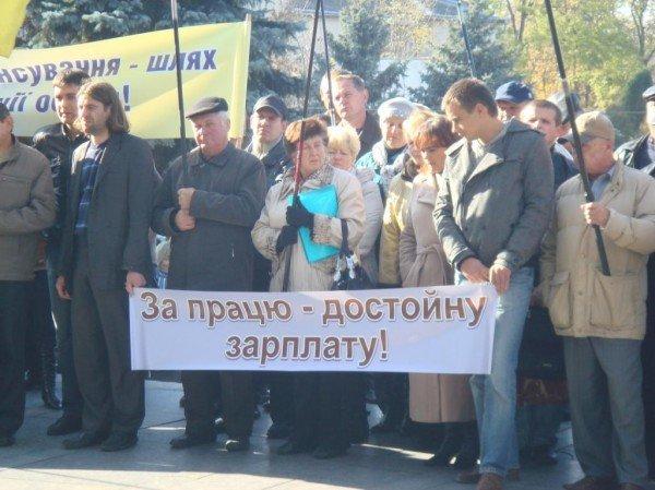 Люди, яким «увірвався терпець», пікетували Тернопільську ОДА (фото), фото-4