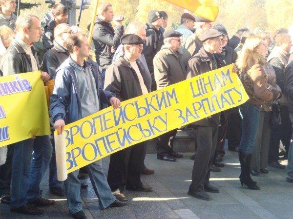 Люди, яким «увірвався терпець», пікетували Тернопільську ОДА (фото), фото-6