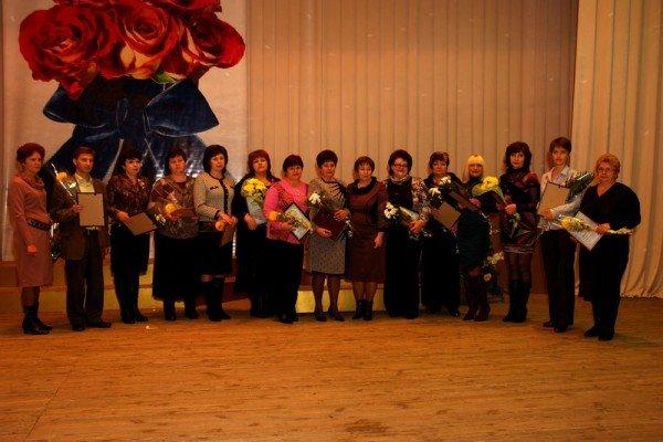 Артемовские соцслужбы отметили профессиональный праздник, фото-1