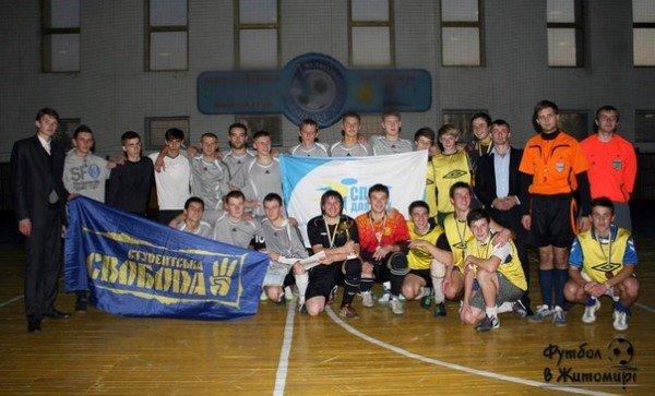 ХСК «Кіфа» стала переможцем турніру і володарем Кубку Студентської Свободи, фото-1