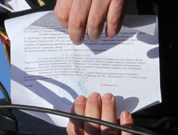 В центре Донецка «чернобылец» разорвал решение суда о выплате ему 1,5 миллиона гривен (фото, видео), фото-2