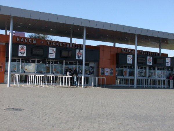 Болельщики «Шахтера» не торопятся купить билеты на матч с «Порто» (фото), фото-1