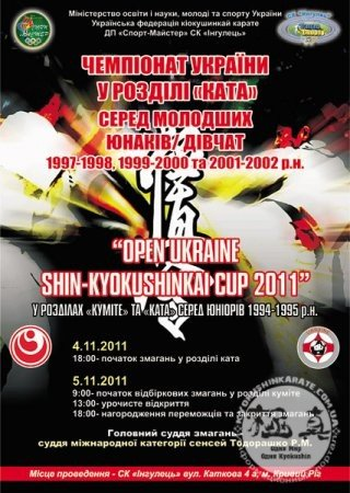 Житомирські спортсмени повернулися додому з Чемпіонату України з кіокушинкай карате, фото-1