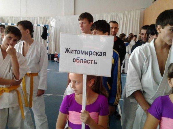 Житомирські спортсмени повернулися додому з Чемпіонату України з кіокушинкай карате, фото-4