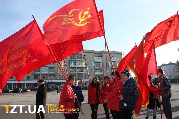 У Житомирі комуністи відсвяткували річницю Жовтневої  революції (ФОТО), фото-1