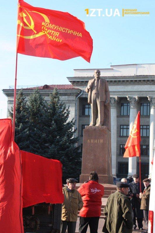 У Житомирі комуністи відсвяткували річницю Жовтневої  революції (ФОТО), фото-2