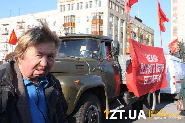 У Житомирі комуністи відсвяткували річницю Жовтневої  революції (ФОТО), фото-3