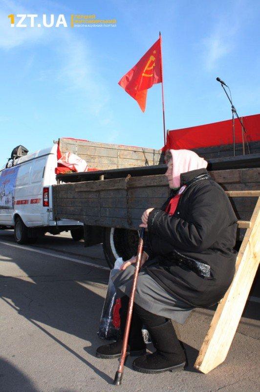 У Житомирі комуністи відсвяткували річницю Жовтневої  революції (ФОТО), фото-4