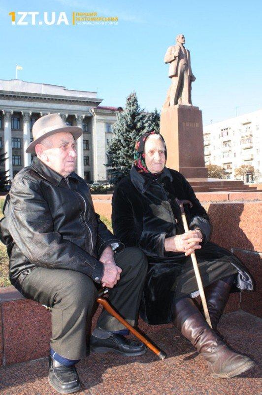 У Житомирі комуністи відсвяткували річницю Жовтневої  революції (ФОТО), фото-6