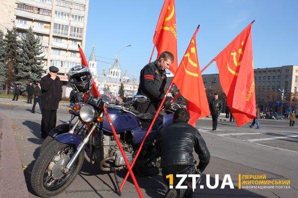 У Житомирі комуністи відсвяткували річницю Жовтневої  революції (ФОТО), фото-7