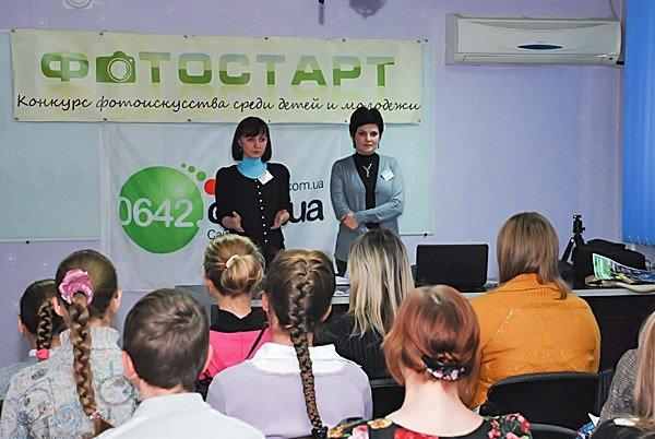 Инна Ермакова показала участникам фотоконкурса приемы съемки натюрморта (ФОТО), фото-1