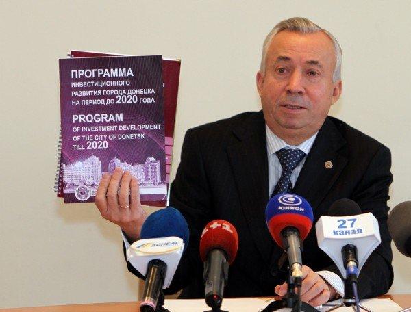 Мэр Донецка показал свою настольную книгу (фото), фото-2