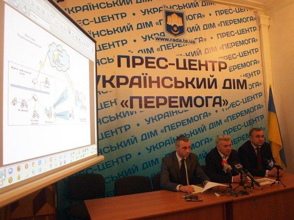 В Тернополі презентували електронну реєстратуру (відео), фото-1