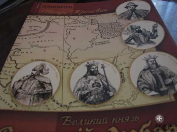 В Луцьку вшанували пам'ять князя Любарта (ФОТО), фото-6
