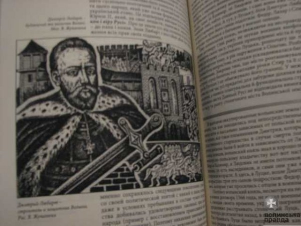В Луцьку вшанували пам'ять князя Любарта (ФОТО), фото-7