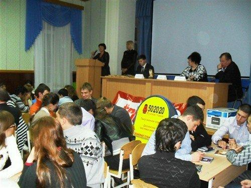 У Полтаві відбувся перший турнір зі «Що? Де? Коли?» серед студентів (ФОТО), фото-1