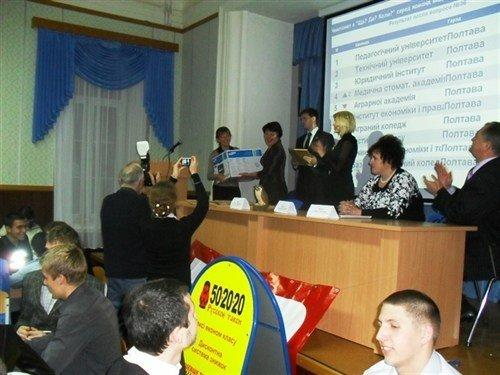 У Полтаві відбувся перший турнір зі «Що? Де? Коли?» серед студентів (ФОТО), фото-4