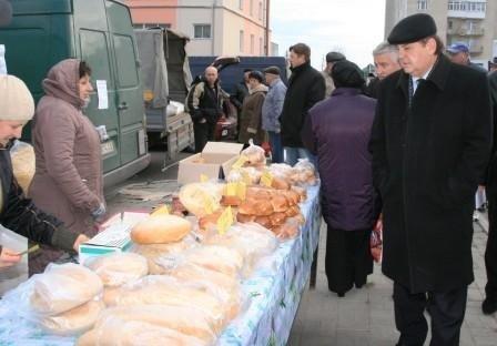 В Тернополі знову провели осінні ярмарки (фото), фото-2