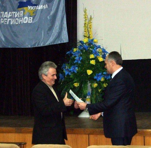 Горловская организации Партии регионов готова к реформированию, фото-3
