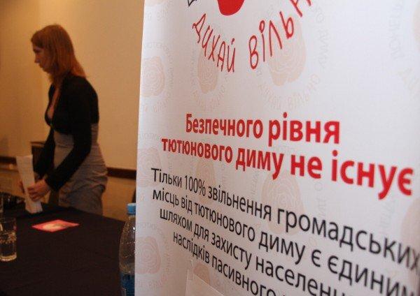 В Донецке продемонстрировали прибор для измерения табачного дыма (фото), фото-4
