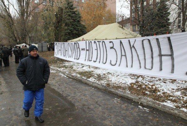 Голодающим чернобыльцам в Донецке угрожают уголовными делами - «Они ждут штурма? Не дождутся!» (фото, видео), фото-2
