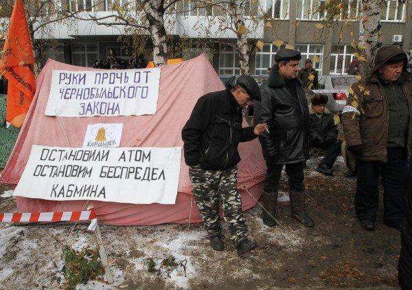 Голодающим чернобыльцам в Донецке угрожают уголовными делами - «Они ждут штурма? Не дождутся!» (фото, видео), фото-6