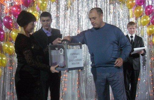 У Полтаві для Саші Серги зібрали 20 тис.грн. (ФОТО), фото-1