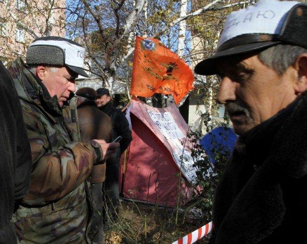 В Донецке третий день продолжается голодовка чернобыльцев (фото), фото-1