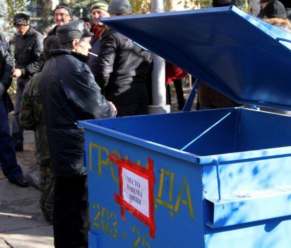 В Донецке третий день продолжается голодовка чернобыльцев (фото), фото-2
