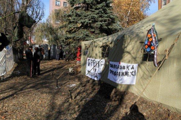 В Донецке третий день продолжается голодовка чернобыльцев (фото), фото-6