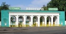 """У неділю стартує """"Кубок стадіону """"Авангард"""", фото-1"""