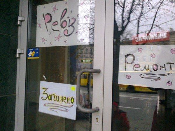 Недовго тернополяни тішилися соціальним магазином (фото), фото-7