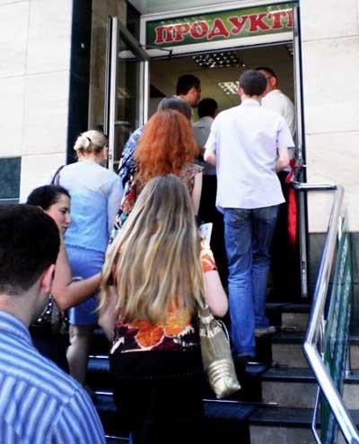 Недовго тернополяни тішилися соціальним магазином (фото), фото-3