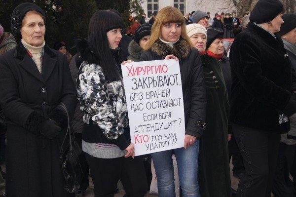 Две тысячи донетчан вышли на митинг, протестуя против закрытия стационарного отделения больницы (фото), фото-5