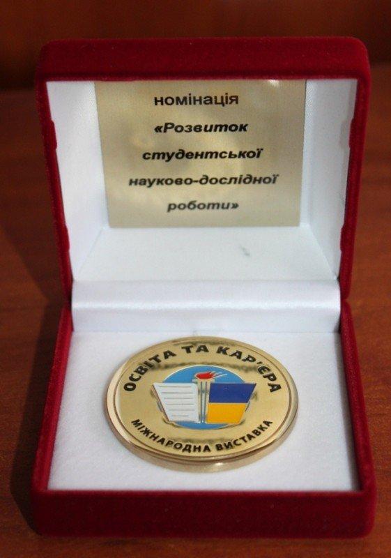 Тернопільський університет отримав «золото», фото-2