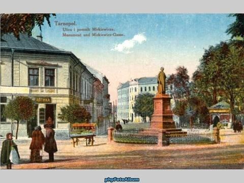 Старі пам'ятники Тернополя, фото-3