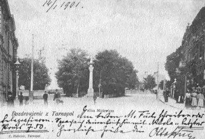 Старі пам'ятники Тернополя, фото-2