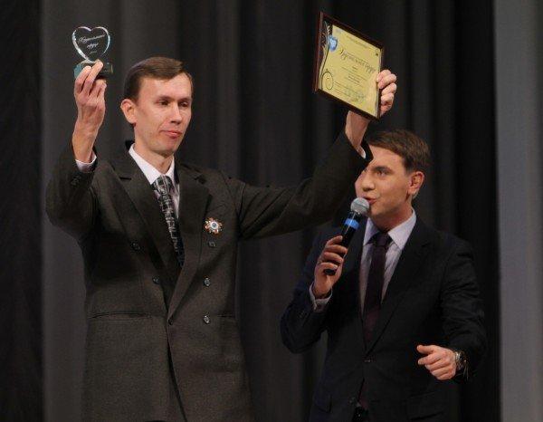 В Донецке выбрали обладателей «Хрустальных сердец» (фото), фото-5